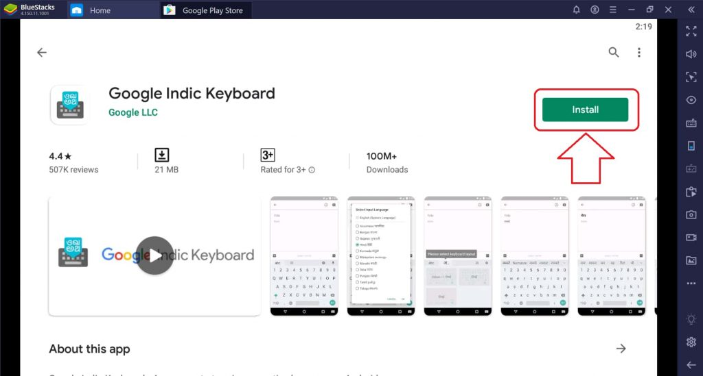 install the Google Indic Keyboard